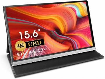 Uperfect 4K 15.6インチ モバイルモニター