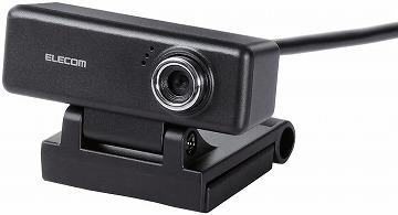 エレコム Webカメラ UCAM-C520FEBK