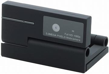 エレコム Webカメラ UCAM-DLI500TNBK