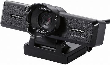 エレコム Webカメラ UCAM-C980FBBK