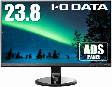I-O DATA モニター ディスプレイ 23.8型 LCD-MF245XDB