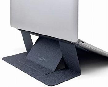 MOFT 排気口がある 最薄クラス 汎用ノートPC ノートパソコンスタンド コンパクトで軽量 2段階に調整