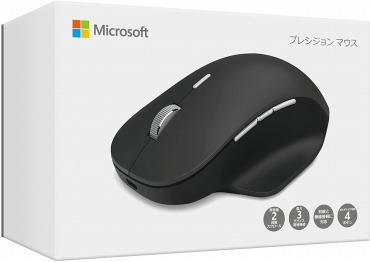 マイクロソフト マウス Bluetooth/USB有線 両対応