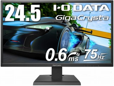 I-O DATA ゲーミングモニター 24.5インチ(75Hz) GigaCrysta PS4  EX-LDGC252STB