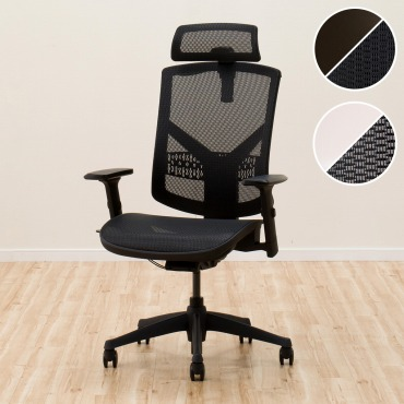 ニトリ オフィスチェア メッシュ パソコンチェア ハイバック