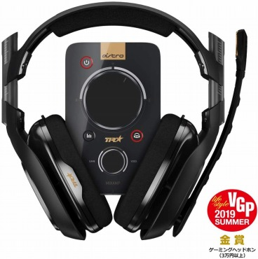 Astro A40TR-MAP