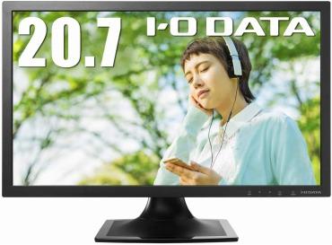 I-O DATA モニター ディスプレイ 20.7型 EX-LD2071TB