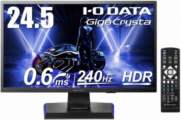 I-O DATA ゲーミングモニター 24.5インチ(240Hz) GigaCrysta PS5 PS4 FPS向き EX-LDGC251UTB