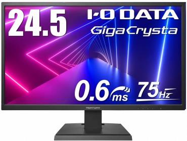 I-O DATA ゲーミングモニター 24.5インチ(75Hz) GigaCrysta PS4  EX-LDGC252STB