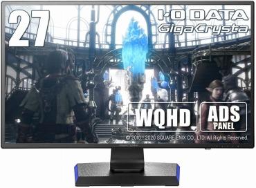 I-O DATA WQHD ゲーミングモニター27インチ GigaCrysta EX-LDGCQ271DB