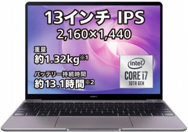 Huawei MateBook 13 Core-i7