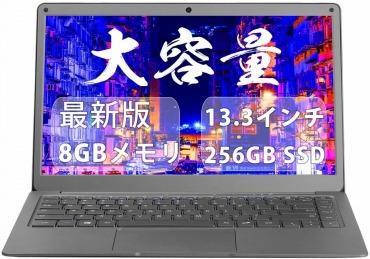 Jumper EZbook X7 ノートパソコン 13.3インチ