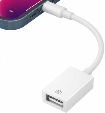 iPad USB変換アダプタ USB → Lightning
