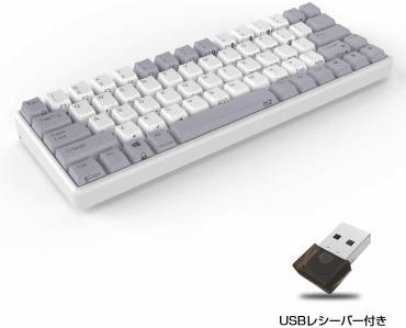 AKEEYO NiZ 静電容量無接点方式 パソコン用キーボード ワイヤレスキーボード 66キー