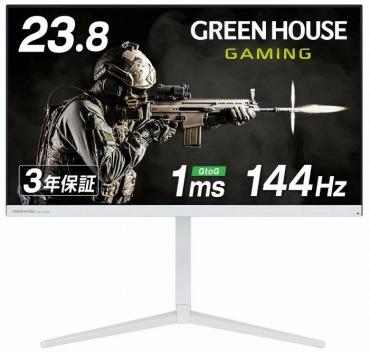 グリーンハウス ゲーミングモニター GH-ELCG238A 23.8インチ 144Hz