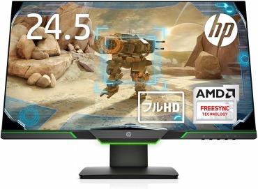 HP ゲーミングモニター 24.5インチ 1ms 144Hz駆動速度 HP 25x