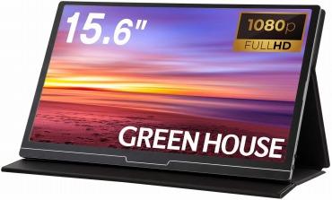 グリーンハウス モバイルモニター GH-ALCU16A-BK 15.6型