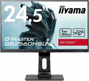 iiyama ゲーミング モニター ディスプレイ GB2560HSU-B2(24.5型/144Hz)