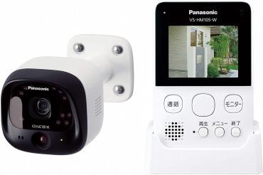 パナソニック モニター付き屋外カメラ VS-HC105-W