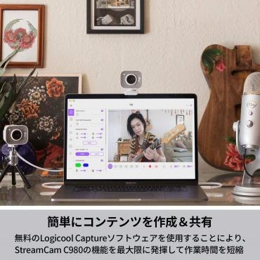 高画質なWebカメラの選び方
