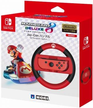 Joy-Conハンドル for Nintendo Switch