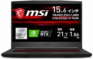 MSIゲーミングノートPC GF65