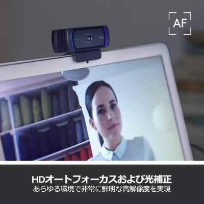 C920nの画質はフルHD 1080Pの高解像度