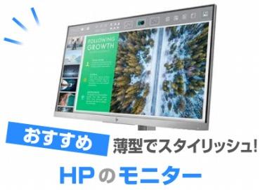 HP モニター