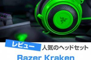 Razer Kraken