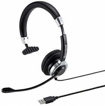 サンワサプライ ヘッドセット ノイズキャンセリングマイク付き 片耳タイプ MM-HSU14ANC