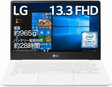 LG ノートパソコン gram 965g/Core i5