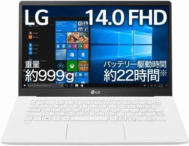 LG ノートパソコン gram 999g/Core i5/14インチ