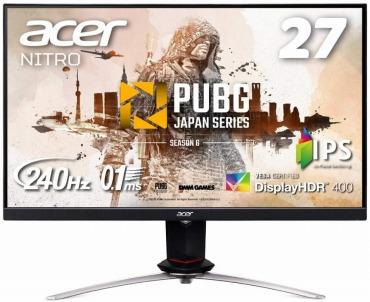Acer ゲーミングディスプレイ XV273Xbmiiprzx 27型ワイド IPS 0.1ms(GTG) 240Hz