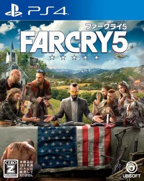 ファークライ5 PS4