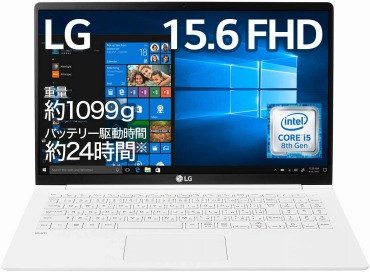LG ノートパソコン gram 1099g/Core i5/15.6インチ