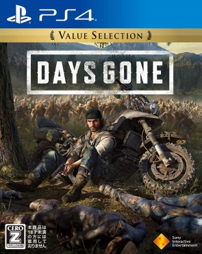 Days Gone Value Selection PS4