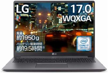 LG ノートパソコン/Core i7/17インチ/グレイ/17U790-PA76J/ゲーミング/クリエイター向け