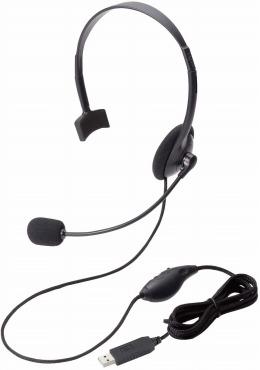 エレコム ヘッドセット マイク PS4対応 USB 片耳