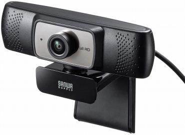 サンワサプライ 会議用ワイドレンズWEBカメラ USB接続 150°超広角 200万画素 マイク内蔵