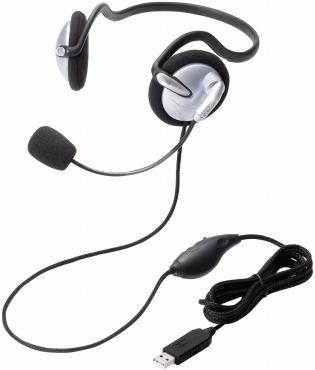 エレコム ヘッドセット マイク PS4対応 USB 両耳 ネックバンド