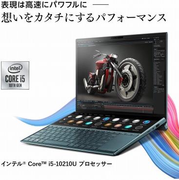 ASUS ノートパソコン ZenBook Duo
