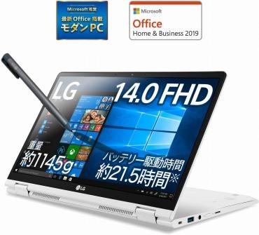 LG 2in1 ノートパソコン gram 1145g/第10世代 Core i5/14インチ/MS Office搭載