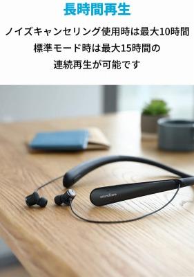 Bluetooth ヘッドセットの選び方