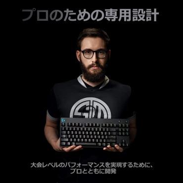 FPS用ゲーミングキーボードの選び方
