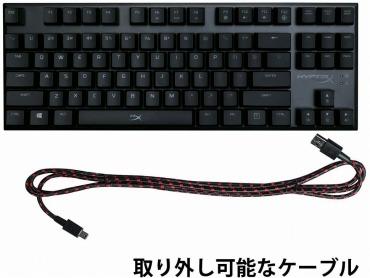 FPS用ゲーミングキーボードの接続方法