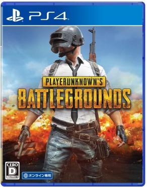 PUBG PLAYERUNKNOWN'S BATTLEGROUNDS - PS4