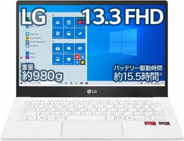 LG Ultra PC ノートパソコン 980g/Ryzen 7/13.3インチ