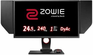 BenQ 240Hzゲーミングモニター ZOWIE XL2546 24インチ