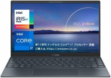 ASUS ZenBook 13 UX325EA 13.3インチ ノートパソコン