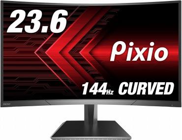Pixio PXC243 湾曲モニター 23.6インチ 144hz